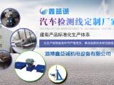 机动车二维检测线优质生产厂家,鑫益诚机电供应商