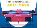 厂家直销uv平板打印机 亚克力板打印机 瓷砖玻璃喷绘机