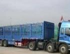 滨海至泰州南通南京苏州无锡常州杭州物流往返配载