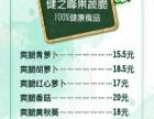 健之峰果蔬脆香米锅巴9元一罐酥脆红枣13一罐