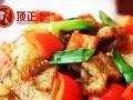 农家过江鱼培训的做法 香锅回味鸭培训培训网