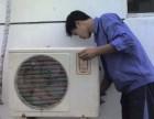 西城区小西天空调移机电话是多少?空调安装多少钱?