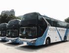 青岛到广州长途大巴汽车随车电话186-6987-5057时刻
