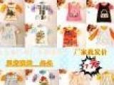 低价处理库存外贸尾单2013韩版中小童装长袖衫批发清仓婴幼服装