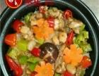 梅州学中式营养美食 百种单品到顶正餐饮培训学校