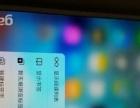 诚心转让苹果6S土豪金色64g