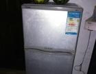 奥马双开门冰箱。