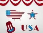 重庆成都美国签证加急预约面签时间800元 先办理后收费