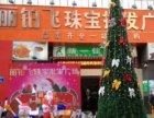 罗湖东门国贸庆典晚会发布会策划 欢迎提前预约