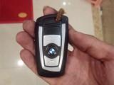 烟台配汽车钥匙,烟台配奔驰汽车钥匙