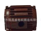 福安电机之乡 产地定制供应 上海90机壳电机、油泵配件