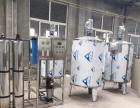 车用尿素液生产线 提供技术配方商标手续 免加盟费用