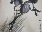 徐悲鸿的马 值得收藏