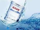 純凈水廠桶裝礦泉水廠免費送水訂水到家