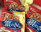 日本Unicharm软狗粮