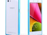 oppo 8007手机壳oppo8007保护套oppo RES带