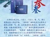 北京有没有卖君必强海参原力片的,有人用过吗?效果怎么样?
