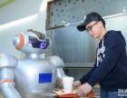 智能机器人餐厅