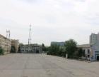 北京南路 地质村对面公交公司院内 仓库