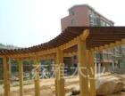 户外木屋建造 精致花架施工 洛阳户外地板工程价格