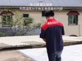 昆明官渡SBS沥青自粘防水隔热卷材批发