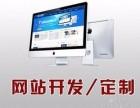桂林微网站制作 桂林微信营销,桂林微信商城制作