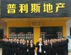 富力城附近店铺!梅州买铺报读外国语学校旺铺仅售70万