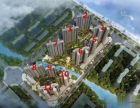 笋盘特推:中海花园 刚需3居室 无敌江景 仅售130万收