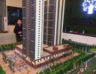 江南区 新会展旁 春天里 精装湖景房,超大双阳台双地铁,庆泰花园