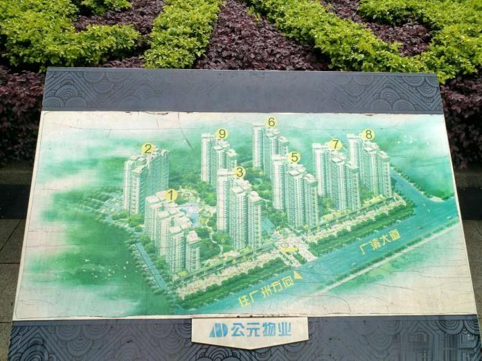 现代城单生公寓 全新装修 未入住 租1500