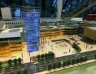 溧水城南新时代国际广场 大型商业综合体 旺铺出售