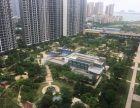 开发区澳海城 高实用率户型 东南向望园林 看房方便澳海城