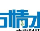专业净水器、空调、水塔、热水器、节水宝、水电维护
