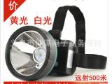 应急酒店头灯充电头灯18650锂电池10W头灯R4强光应急头灯手