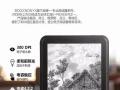 文石BOOX C67ML Carta2 300dpi电纸书安卓电