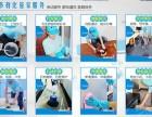 广州菲式管家家政行业加盟介绍