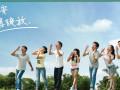 欢迎访问(太原阪神空调)官方网站各区售后维修咨询电话