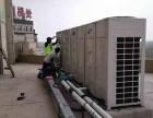 信宜中央空调回收中心