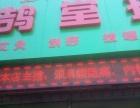 专业制作批发零售LED显示屏发光字 电子灯箱