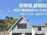南京菲帝诺新型建筑装饰材料有限公司成为众多创业