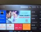 乐视超4X50英寸超级电视高清wifi智能网络电视