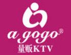 agogo量贩式KTV加盟