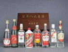 滨州茅台酒回收红酒陈年老酒冬虫夏草洋酒回收