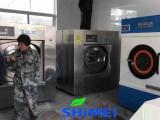 酒店宾馆洗衣房洗涤设备 50床单被套全自动洗衣机