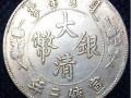 大清铜币值多少钱?