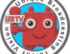 昆山UBTV小主播小小主持人寒假荧屏宝贝班
