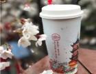 南京鸡鸣赐茶加盟费多少钱?2万元即可加盟