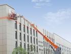 湖南众鼎机械-高空作业平台、高空车、升降机出租