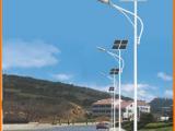 厂家生产 节能太阳能路灯灯具 一体化照明太阳能路灯