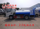 转让15吨热水运送车厂家售价多少钱1年1万公里1万